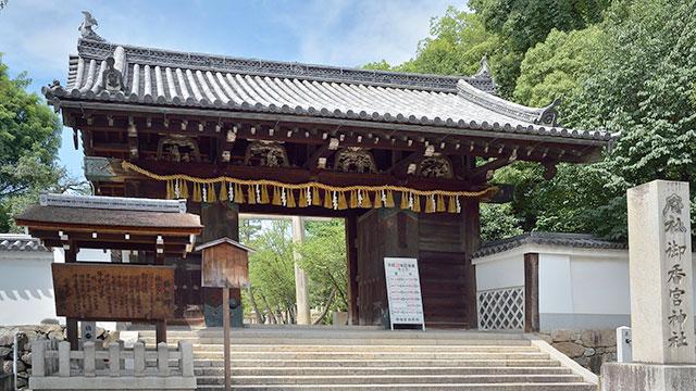 表門(御香宮神社)