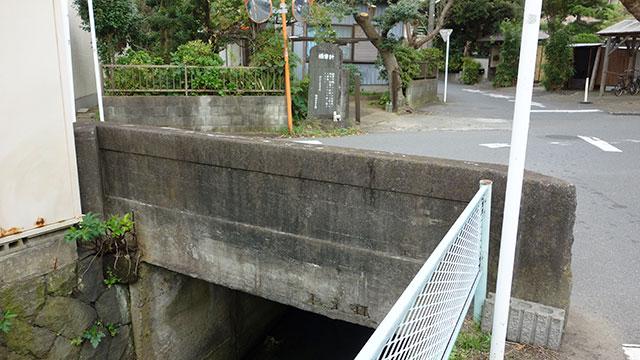 針磨橋(極楽寺駅)