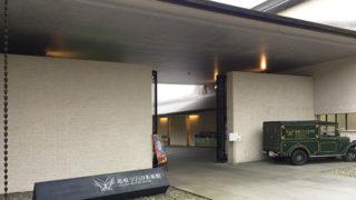 箱根ラリック美術館美しい装飾品が飾られた見どころ豊富な美術館