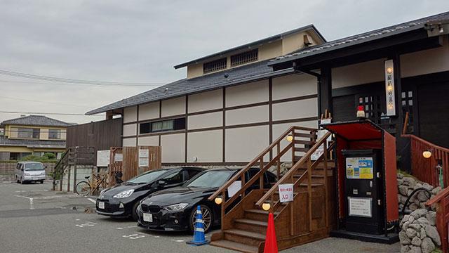 稲村ヶ崎温泉(稲村ヶ崎駅)
