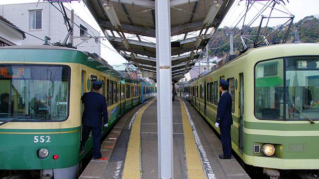 江ノ電 稲村ヶ崎駅(江ノ電観光)