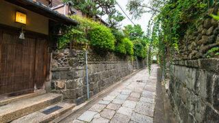 京都 石塀小路大正時代に造られた風情ある小路