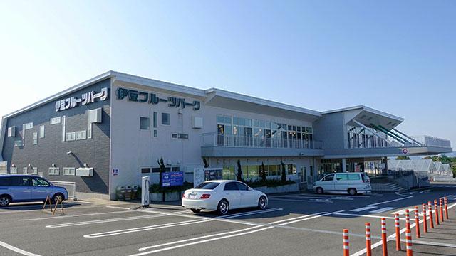 伊豆フルーツパーク(三島観光)