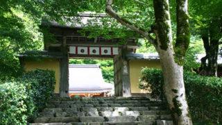 京都 寂光院聖徳太子創建と伝わる平家物語ゆかりの寺院