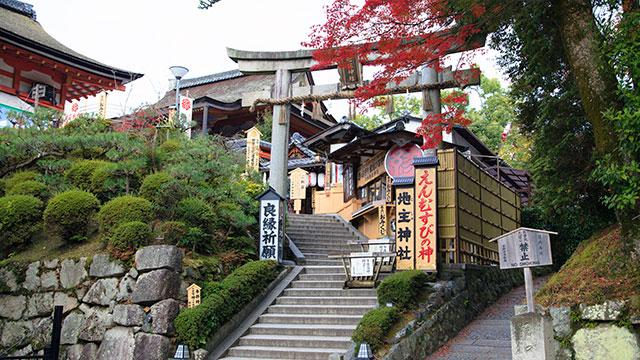 地主神社(京都東山)