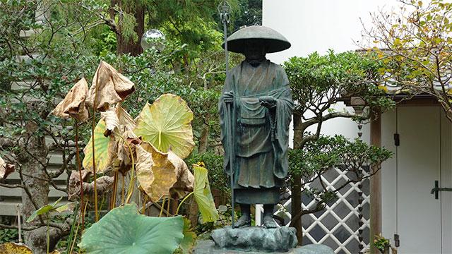 弘法大師像(成就院)
