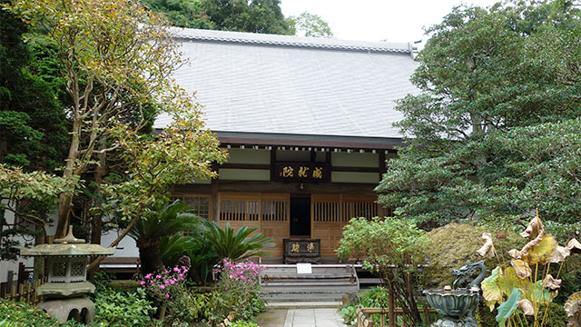 成就院(江ノ電観光)