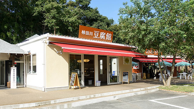 柿田川豆腐館(柿田川公園)
