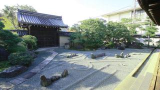 京都 観智院東寺の学問所でもあった別格扱いの塔頭寺院