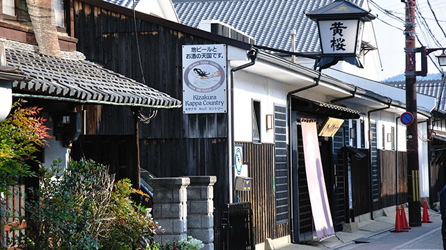 キザクラカッパカントリー(京都伏見)