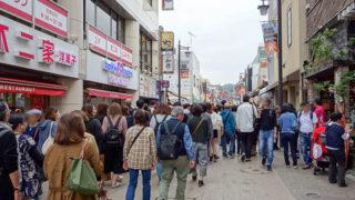 鎌倉 小町通りぶらり散歩が楽しめる鎌倉観光の入り口