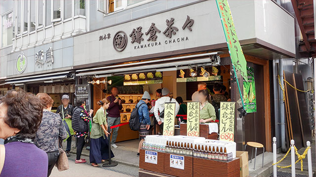 鎌倉茶々(小町通り)