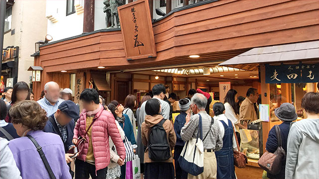 鎌倉五郎本店(小町通り)
