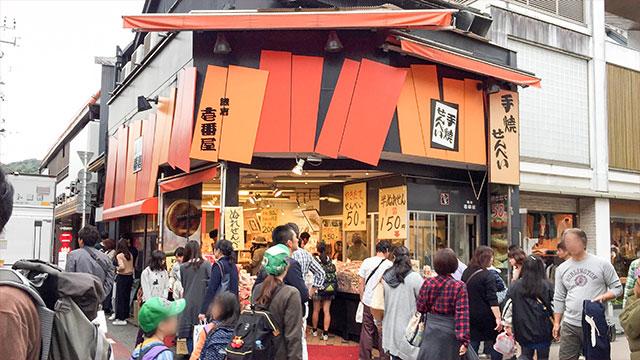鎌倉壱番屋(小町通り)