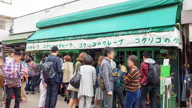 コクリコクレープ店(小町通り)
