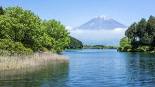 富士宮 田貫湖様々なアウトドアが楽しめる富士山を望む湖