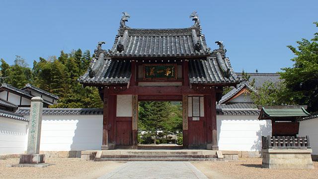 総門(萬福寺)