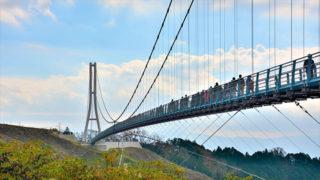 三島スカイウォーク日本最長の歩行者専用橋で絶景を望む