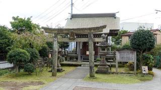 三島 三石神社平和の鐘で知られる稲荷神を祀る神社
