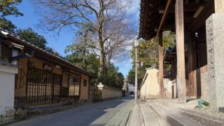 京都 ねねの道御影石の石畳が美しい散策に最適な道