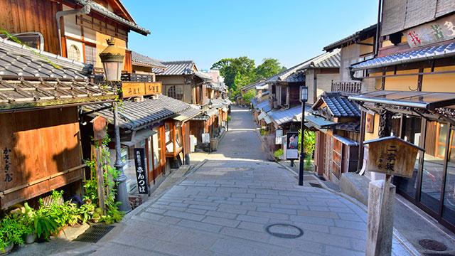 二寧坂(京都東山)