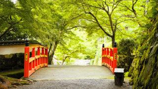 京都 大原観光風情ある佇まいが残る街で歴史と自然の融和を楽しむ