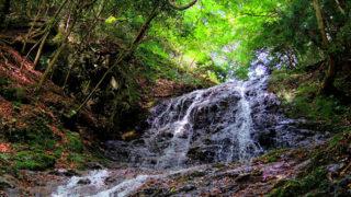 京都 音無の滝京都の奥座敷にある美しい小さな滝