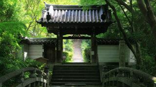 京都東山 来迎院大石内蔵助ゆかりの三宝荒神を祀る寺院
