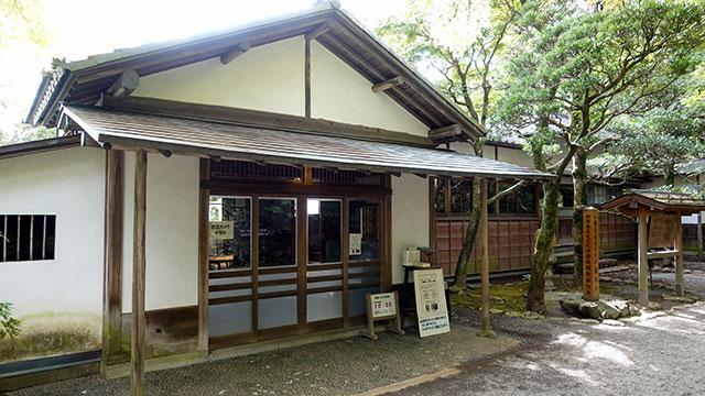 楽寿館の玄関(楽寿園)
