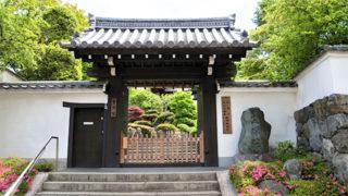 京都 霊源院住職の案内で拝観ができる建仁寺の塔頭寺院