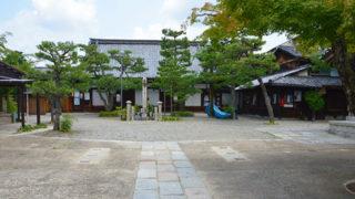 京都 六道珍皇寺小野篁の冥界伝説が残る不思議な寺院