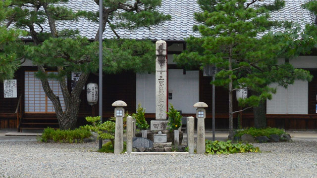 三界萬霊供養塔(六道珍皇寺)