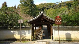 京都 龍吟庵日本最古の方丈建築が残る東福寺塔頭第一位の寺院