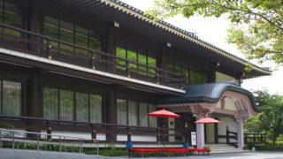 幕末維新ミュージアム霊山歴史館明治維新を総合的に学べる資料館