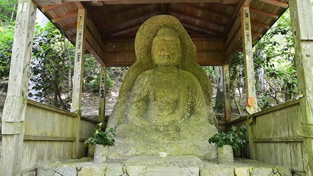 石仏(三千院)