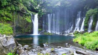 富士宮 白糸の滝世界遺産にも指定された美しい滝