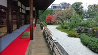 京都 正伝永源院春と秋に美しい庭が公開される織田家ゆかりの寺院