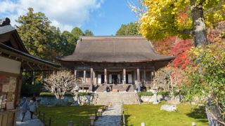 京都 勝林院大原問答の舞台で知られる声明の根本道場