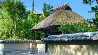 京都 高台寺春光院風情ある茅葺屋根が魅力の高台寺塔頭寺院
