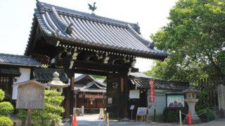 京都 即成院那須与一ゆかりの泉涌寺塔頭寺院