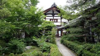 京都 退蔵院国宝、瓢鮎図を所蔵する妙心寺の塔頭寺院