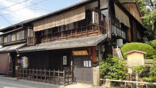 京都 寺田屋龍馬襲撃事件の舞台となった風情ある船宿