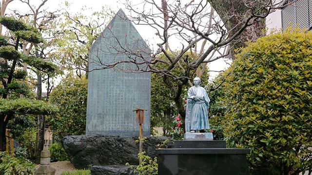 石碑(寺田屋)