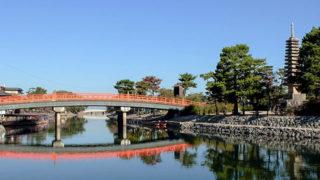 京都 宇治観光世界文化遺産を誇る地で古都京都の歴史に触れる