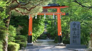 京都 宇治上神社世界遺産にも登録された現存最古の神社建築