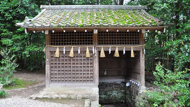 桐原水(宇治上神社)