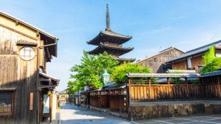京都 八坂の塔(法観寺)そびえ立つ五重塔が有名な寺院