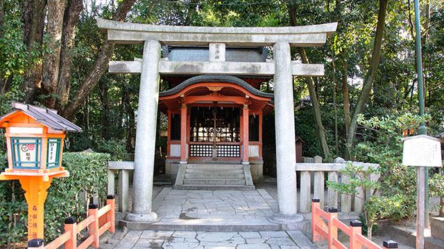 疫神社(八坂神社)