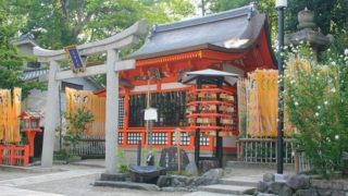 京都 美御前社(八坂神社)縁結びのご利益で有名な宗像三女神を祀る神社