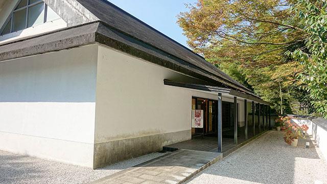 井上靖文学館(クレマチスの丘)